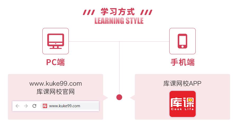重庆语文-基础精讲_04.png