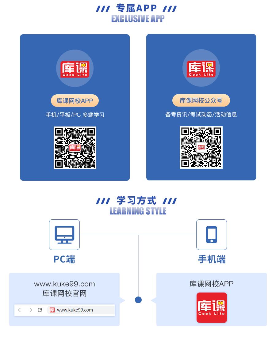 重庆英语-基础精讲_04.png