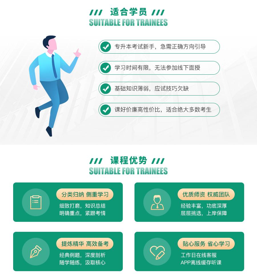 重庆计算机-基础精讲_02.png