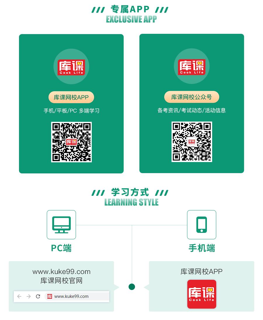 重庆计算机-基础精讲_04.png