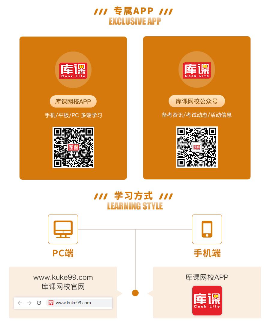 重庆高等数学-基础精讲-_04.png