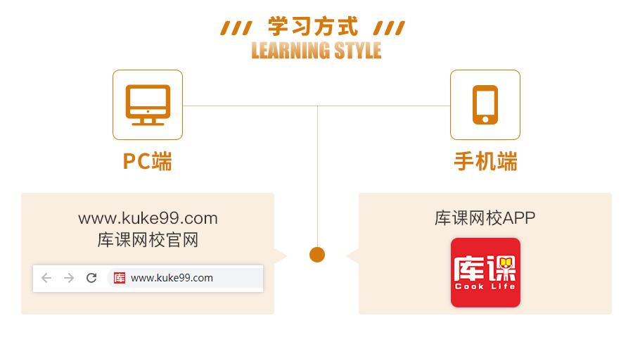 安徽高等数学-基础精讲-_04.png