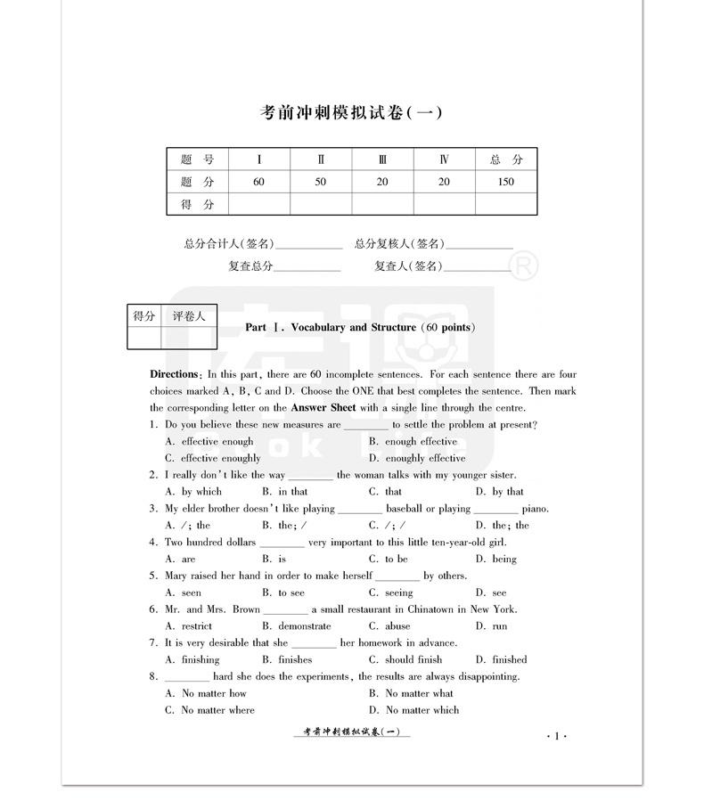 6-2_看图王.jpg