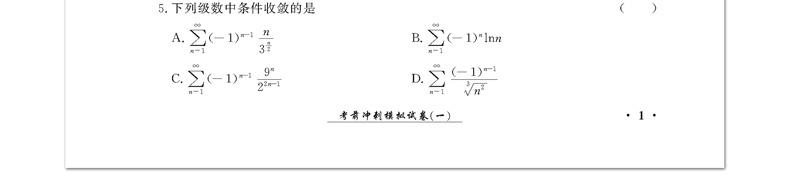5-4_看图王.jpg