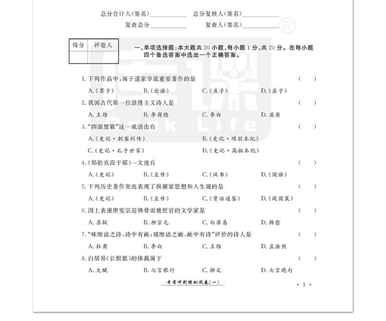 4-4_看图王.jpg