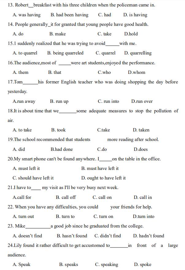 专升本英语真题