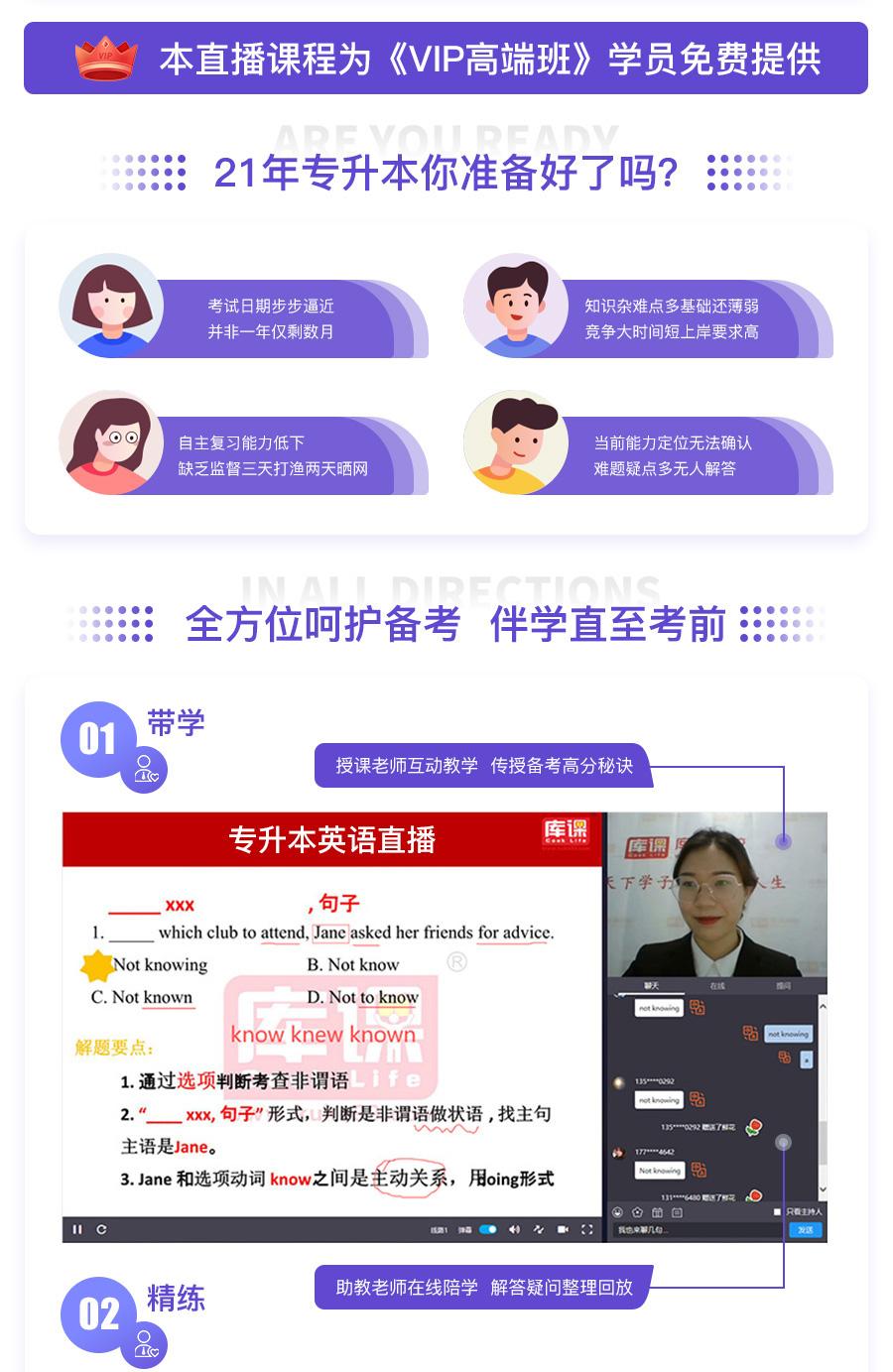 河南英语+管理·上岸计划_02.jpg