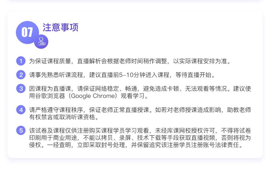 河南英语+管理·上岸计划_07.jpg