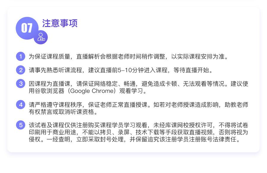河南英语+教育·上岸计划_07.jpg