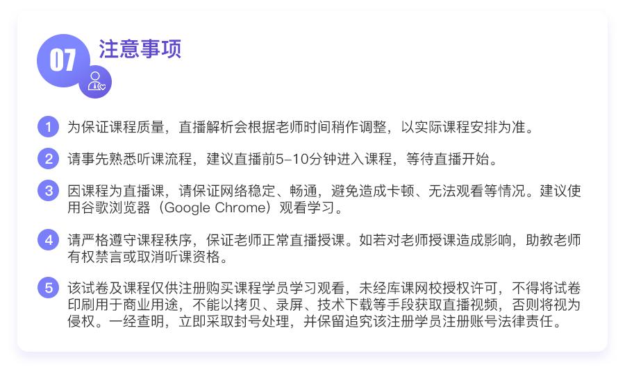 河南英语+高数上岸计划_06.png