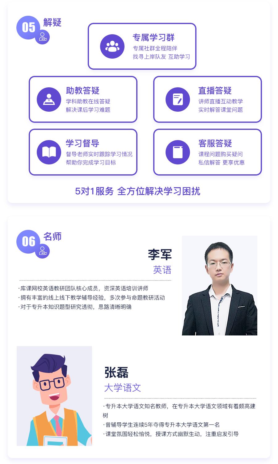 河南英语+语文上岸计划_05.png