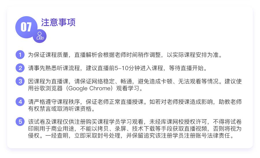 河南英语+语文上岸计划_06.png