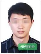 河南省2020年下半年教师资格考试报名公告
