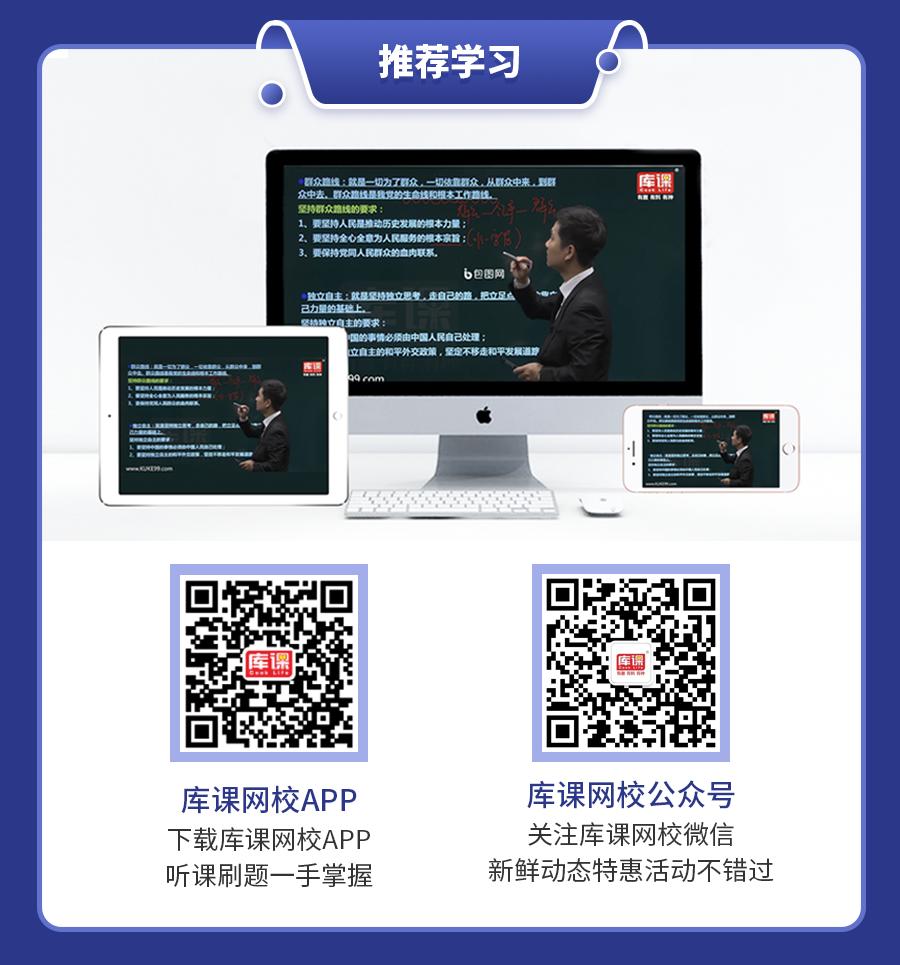 重庆-题海提升-英语_04.png