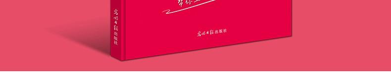 广东艺术概论02_看图王(1).jpg