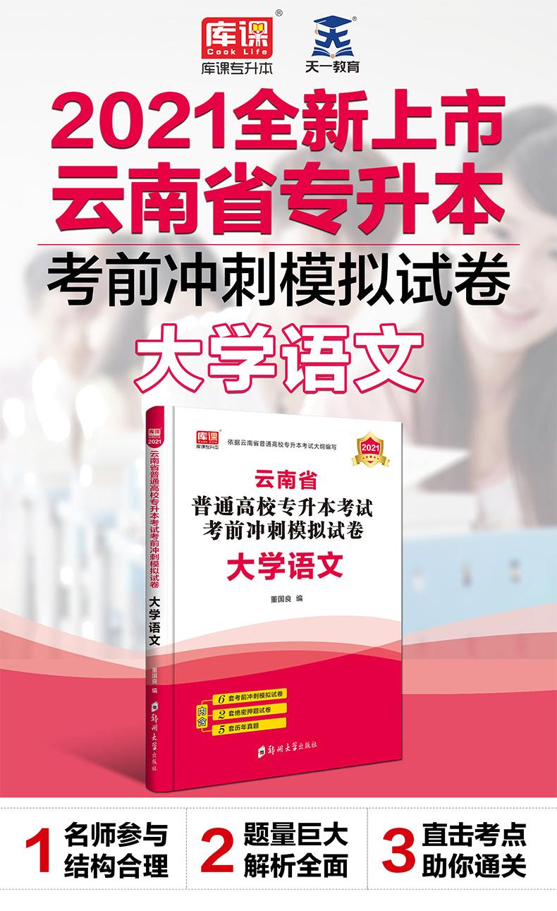 语文卷1.jpg