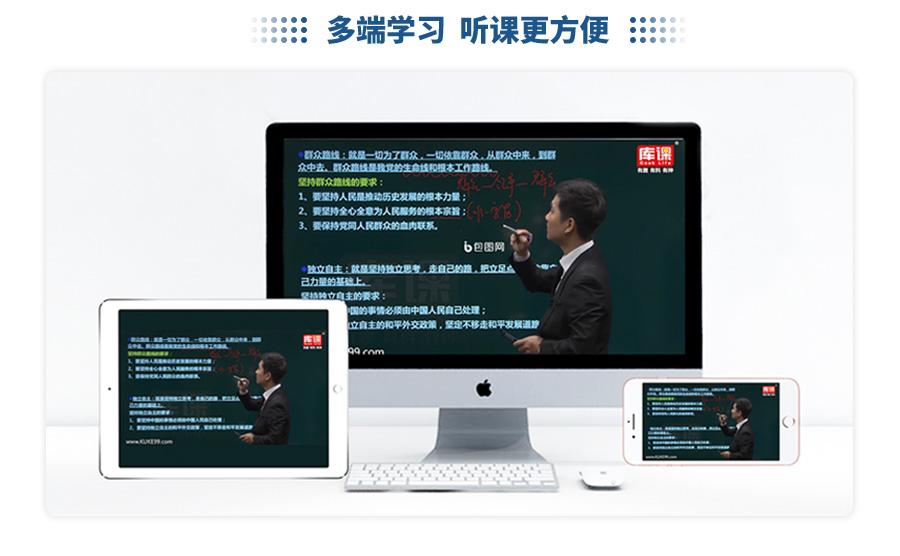 管理学全科基础班_05.jpg