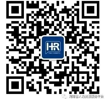 2020年河南开封杞县招聘教师、校医及会计公告(260人)