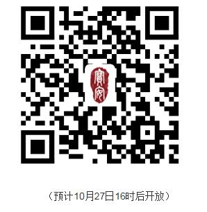 深圳市教师招聘公告