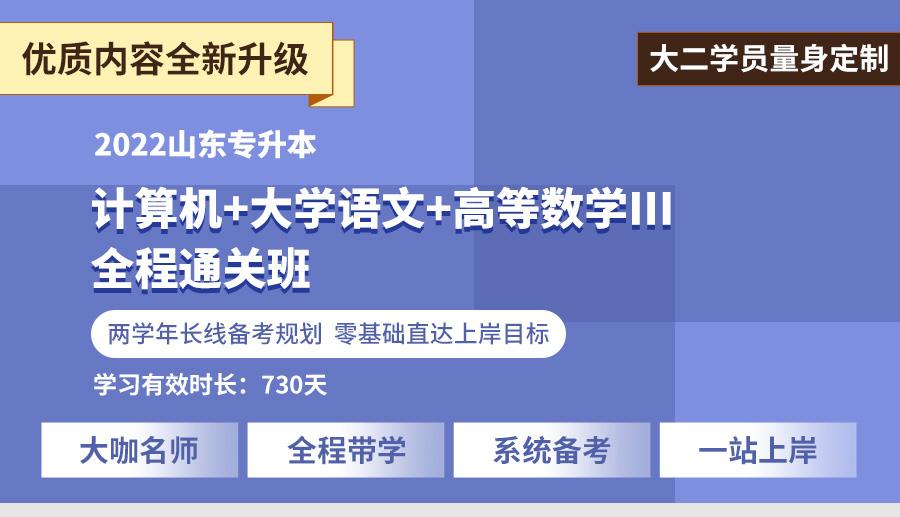 计算机+大学语文+高等数学III_01.jpg