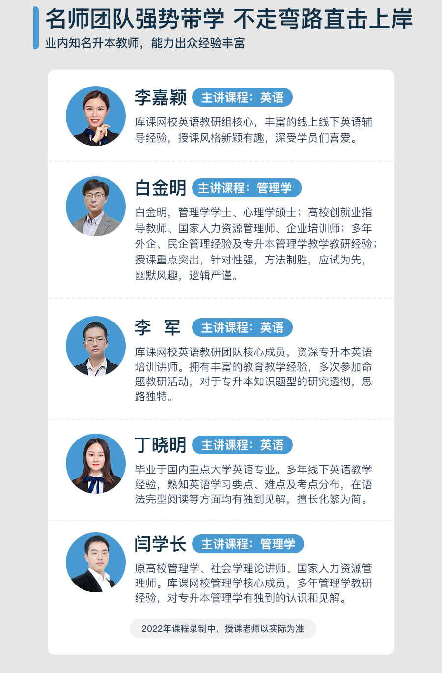 河南管理_05.png