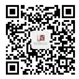 陕西西安碑林区2020年下半年教师资格认定现场确认公告