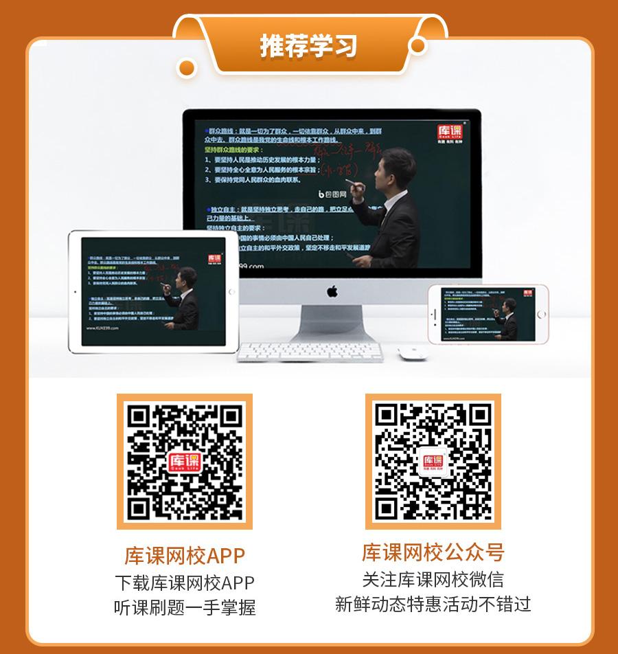 题海提升-贵州高数_05.jpg