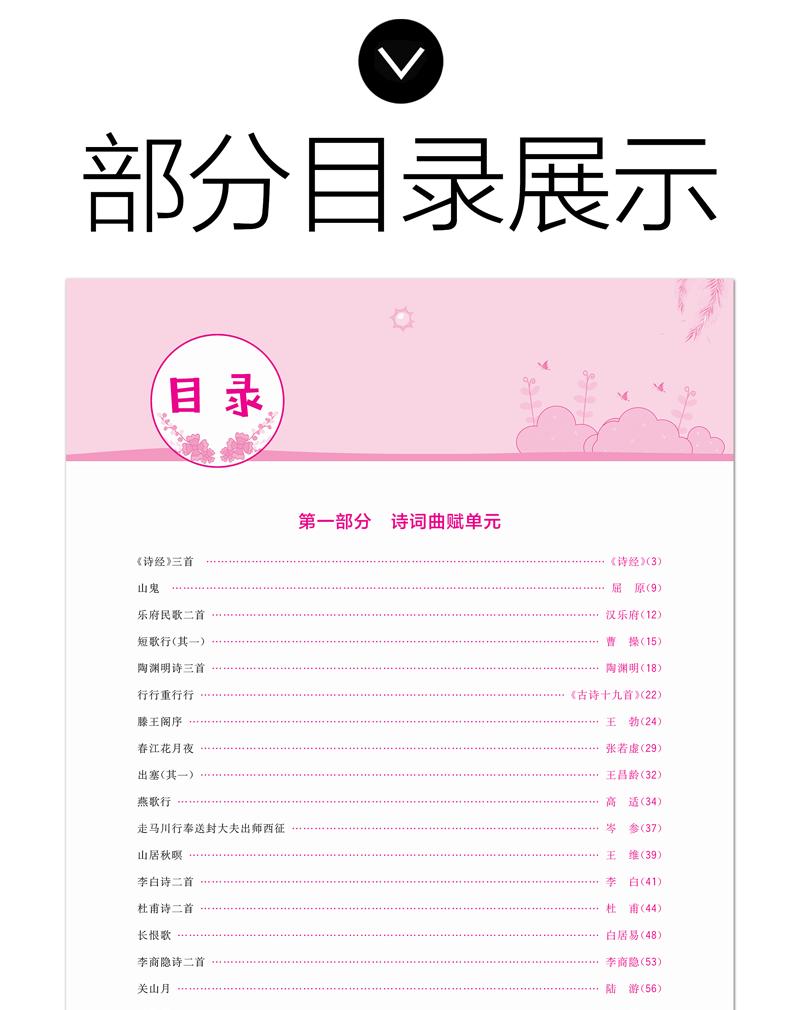 江西语文02_看图王.png