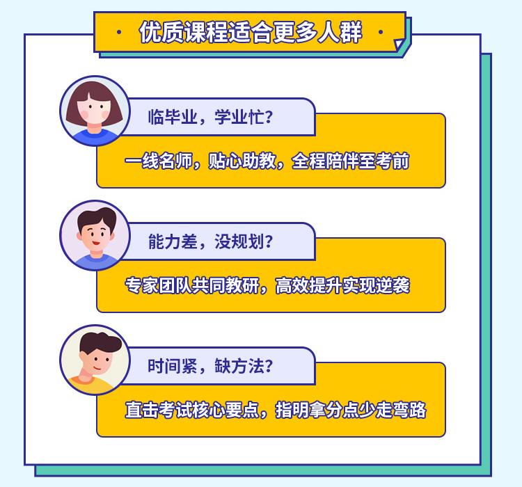 河北英语-真题详解课_03.jpg