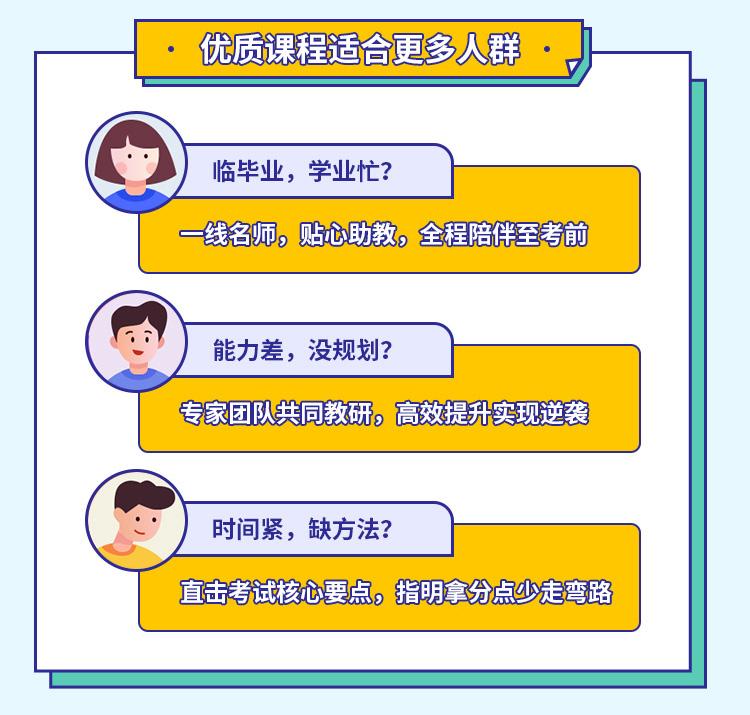 重庆-高数_03.jpg