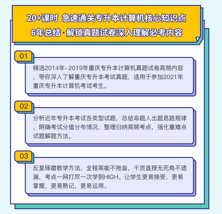 重庆-计算机_04.jpg