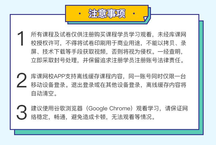 重庆-计算机_06.jpg