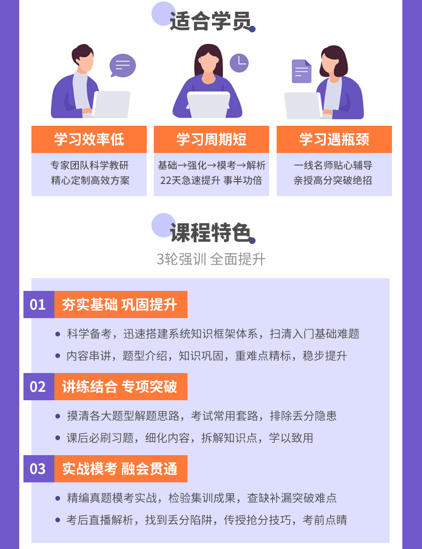 河南-英语+教育理论_02.png