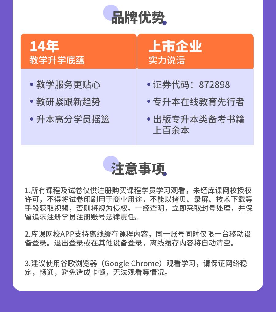 河南-英语+教育理论_05.png