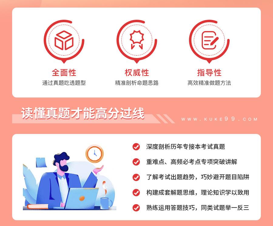 河南-真题-英语+管理学_02.jpg