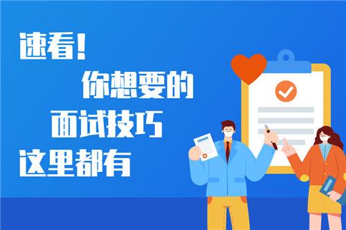 2021年宁夏特岗教师公告