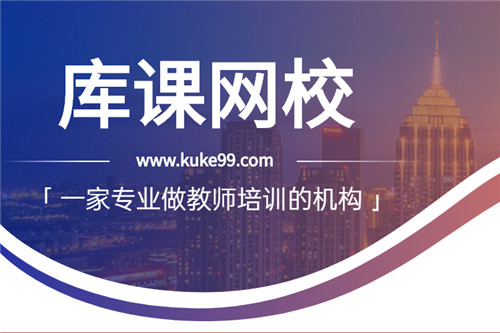 2021年下半年广西省教师资格考试公告