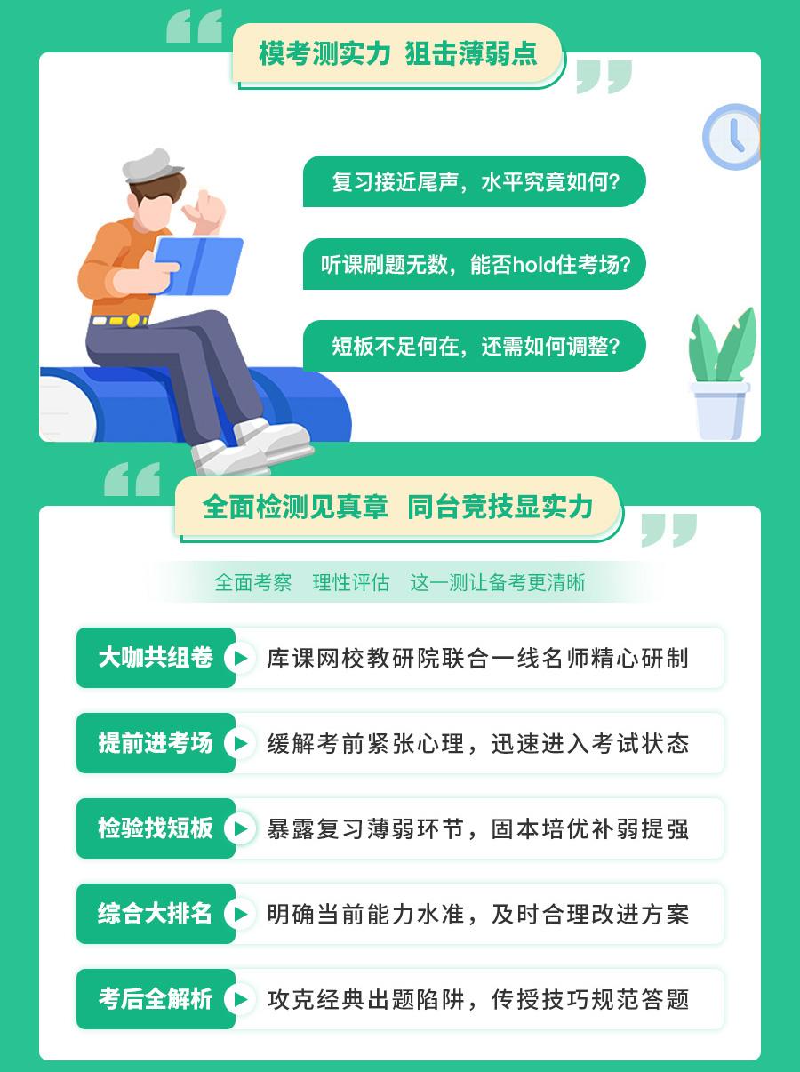 重庆-英语+计算机+高等数学_02.jpg
