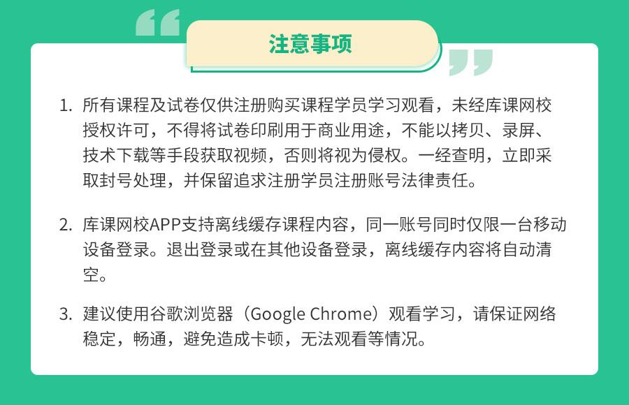 重庆-英语+计算机+高等数学_05.jpg