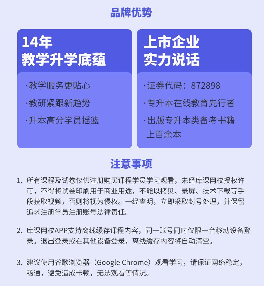 山东-英语+大学语文+计算机+高等数学Ⅲ_06.jpg
