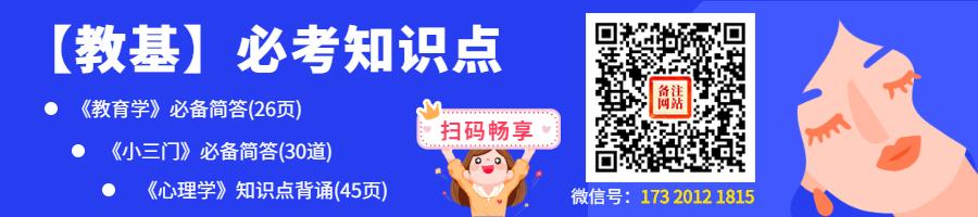 方旭网站推图 .jpg
