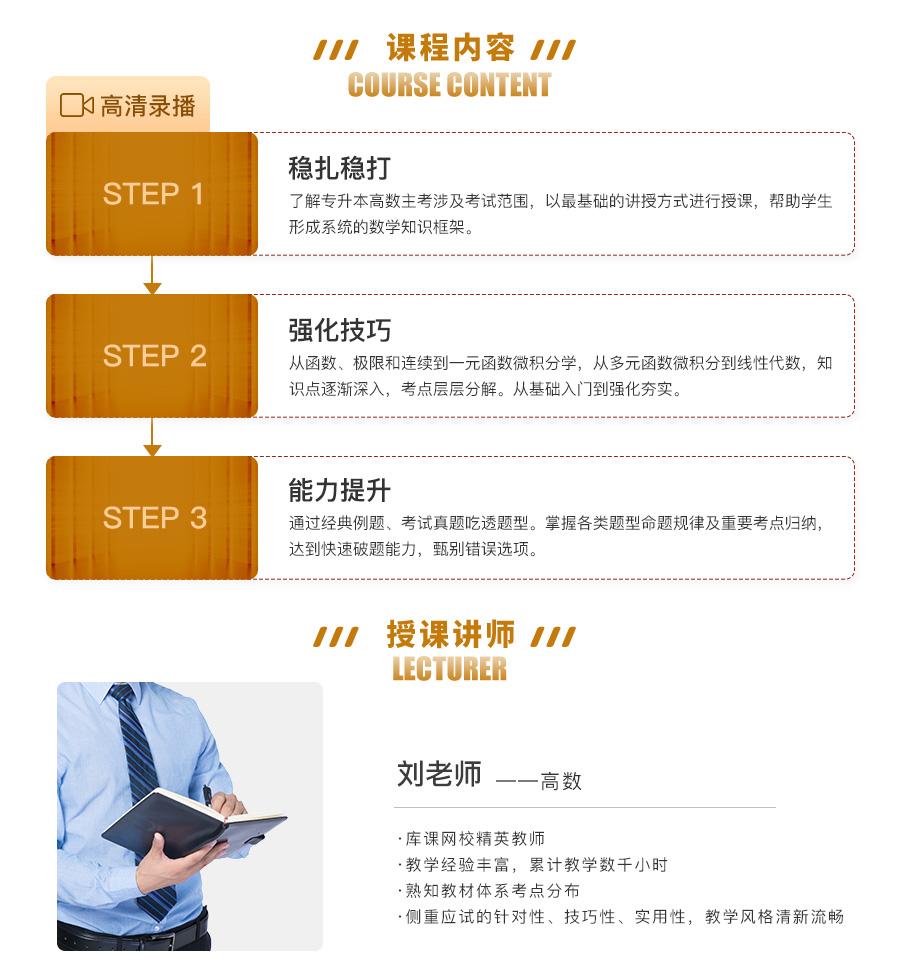 江西高数基础精讲2.jpg