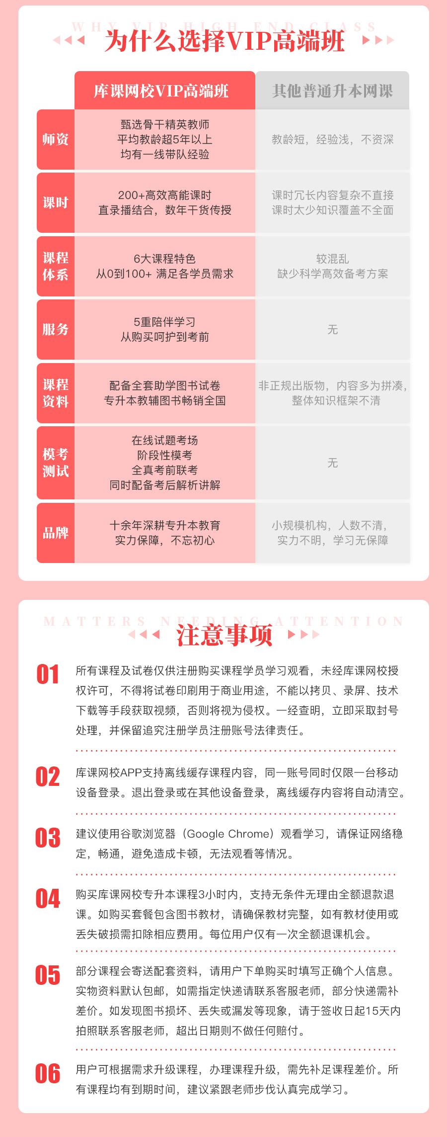 江西-vip-英语+信息技术+政治_07.jpg
