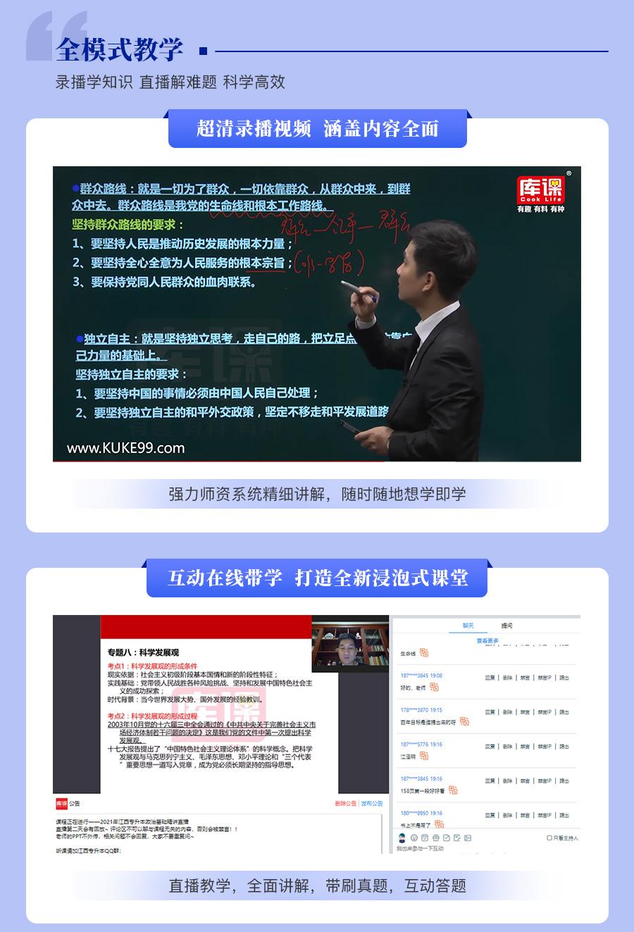 贵州-vip-英语+高数_04.jpg