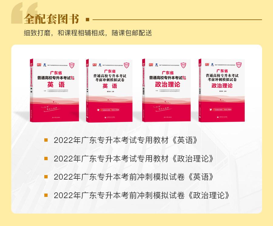 广东-英语+经济学+政治理论.jpg