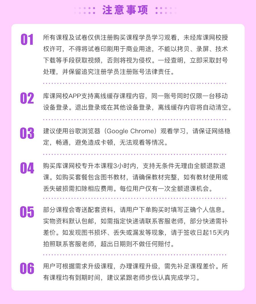 河南-英语+教育理论_10.jpg