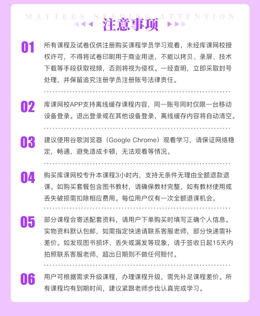 河南-vip-英语+教育_10.jpg