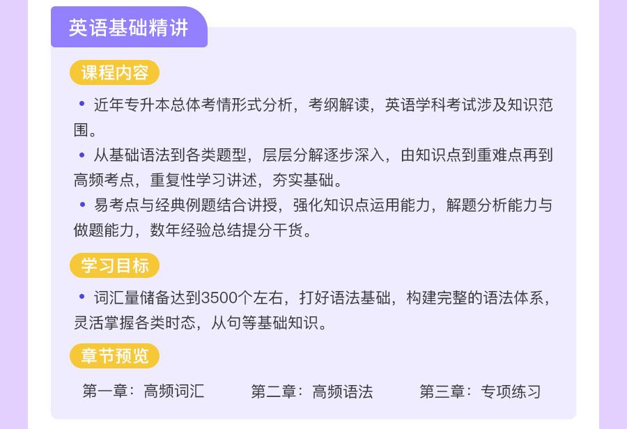 重庆-英语+高等数学+计算机_04.jpg