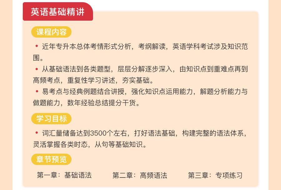 重庆-英语+大学语文+计算机_04.jpg