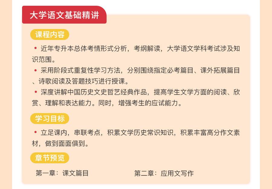 重庆-英语+大学语文+计算机_05.jpg